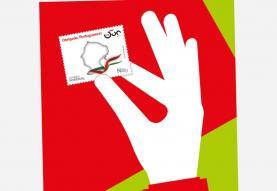 CTT oferecem de selos de agradecimento aos portugueses até 6 de Novembro