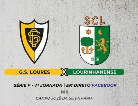 Futebol: Lourinhanense venceu em Loures para o Campeonato de Portugal