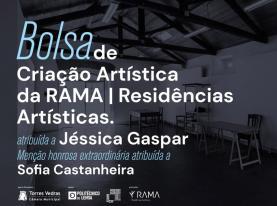 Torres Vedras: atribuída primeira Bolsa de Criação Artística concebida no âmbito do projecto 'RAMA'